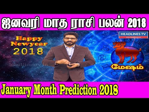 Xxx Mp4 Mesham Aries January Month Rasi Palan 2018 மேஷம் ராசி ஜனவரி மாத பலன் 2018 New Year Prediction 3gp Sex