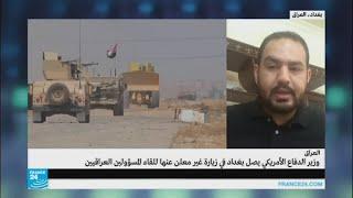القوات العراقية تدخل أول أحياء تلعفر