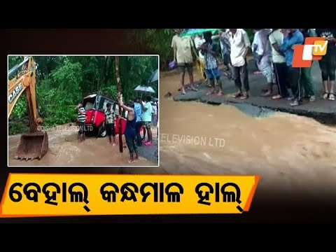 Xxx Mp4 Rain Wreaks Havoc In Kandhamal Communication Snapped In Many Places 3gp Sex
