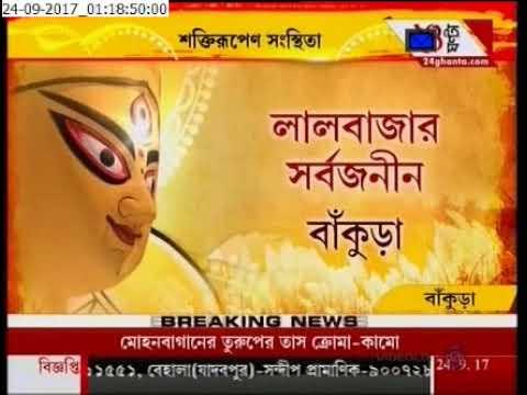 Xxx Mp4 Bankura Durga Puja 3gp Sex