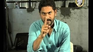 Devatha Episode 541