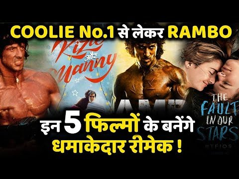 Xxx Mp4 These Hollywood And Bollywood Films Will Have Remake In 2019 2020 3gp Sex