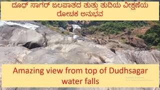 Dudhsagar waterfalls top view