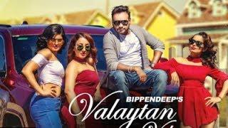 Valaytan Vohti  Full HD   Bippendeep   New Punjabi Songs 2017   Latest Punjabi Songs 2017