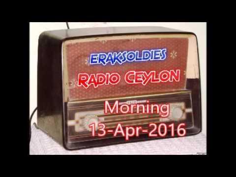 Radio Ceylon 13-04-2016~Wednesday Morning~02 Purani Filmon Ka Sangeet