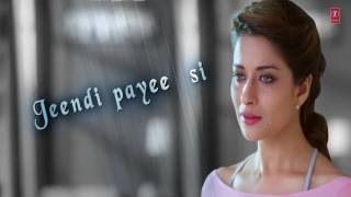 Ki Kara  Lyrical Video Song   ONE NIGHT STAND   Sunny Leone, Tanuj Virwani   T Series