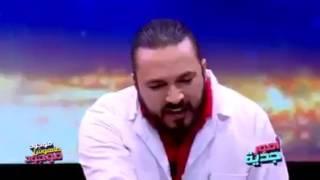 كريم الغربي أستاذ..