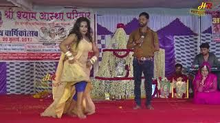 Rajasthani Hot Songs   Hot Dance   Latest Marwadi Video Song   Kiran Shekhawat   Sharwan Sendri