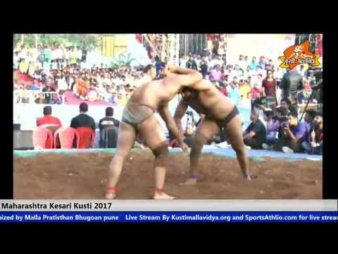 Kiran Bhagat vs Suraj Nikam | Maharashtra Kesari 2017 day 5 Live