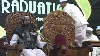 jamia Gohorpur Madrasa waj Mahfil 2017 Maulana Mahfuzul Haque Saheb Bangla Waz 2017