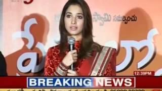 Actress Tamanna Attends Premalo Padithe Audi Launch(TV5)