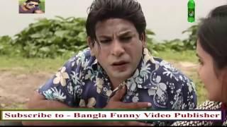 বস ও লাইজুর প্রেম-mosharraf karim funny video/Bangla Funny Videos