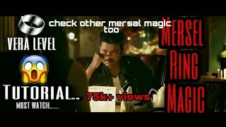 How to do mersel ring magic tamil    reveald..(**watch other vedious to.learn other mersel magic**)
