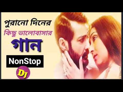 Xxx Mp4 √√ দূর্গা পুজা স্পেসাল কিছু বাংলা ভালোবাসার গান। Dj Mix Station 3gp Sex