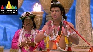Yamadonga Movie Mohan Babu Become Thief Scene | Jr NTR, Priyamani, Mamta Mohandas | Sri Balaji Video