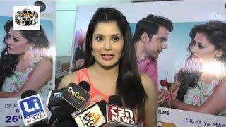 Exclusive Interview With The Star Cast Of Love Shagun Film