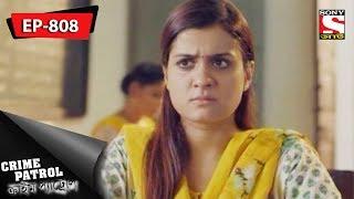 Crime Patrol - ক্রাইম প্যাট্রোল - (Bengali) - Ep 808 - Lust -24th December, 2017
