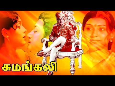 Tamil  Super Hit  Movie SUMANGALI  Sivaji Brabu Rathiga Super Hit Movie