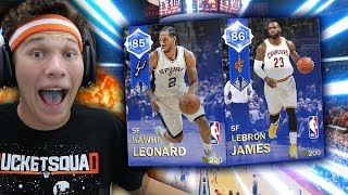 OMG PACK AND PLAY WAGER!! NBA 2K18