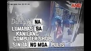 Dalagita na lumabas sa kanilang computer shop, sinita ng pulis