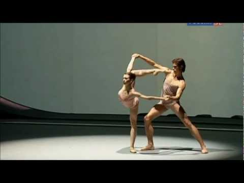эротич фото балерин