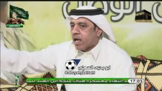 محمد الذايدي لمحمد القدادي عيب واسوأ من السمحان واليحيى