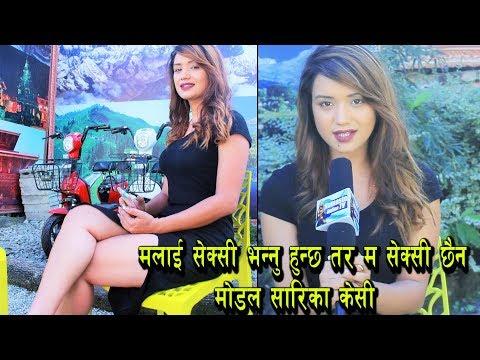 Xxx Mp4 दोहोरी लाई फोहोरी बनाउने हरुलाई मोडल सारिका के सी को जबाफ Interview Sarika Kc 3gp Sex