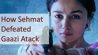 How Sehmat saved INS Vikrant   Raazi movie story