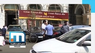 Centre Opposes Supreme Court Intervention In PNB Fraud Case   Mathrubhumi News