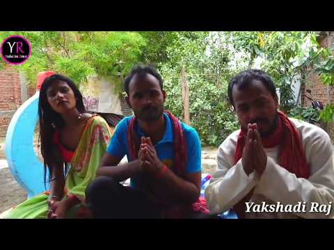 Xxx Mp4 Comedy Video बुढ़वा के अत्यचार Nandu Kharwar Amp Soniya Singh Yakshadi Raj 3gp Sex