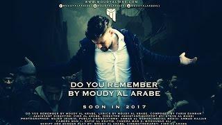 مودي العربي / تتذكر/ للمخرج : عمار حجازي /  MOUDY ALARBE 2017 / DO YOU REMEMBER