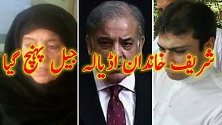 Sharif family meets Nawaz and Maryam at Adiala Jail | Headlines