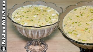 Sheer Khurma Recipe - Eid Special Recipe - Kitchen With Amna