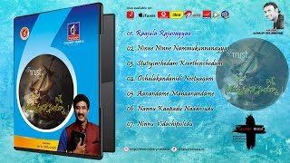 Ninne Nammukunnanaya - JukeBox | Dr. P. Satish Kumar | Calvary Temple | Hyderabad | Songs