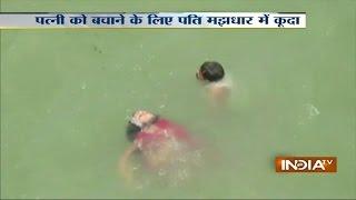 Husband Wife Slips In Waterfall At Jagdalpur Chhattisgarh - India TV