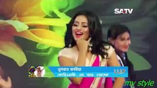 Aashona Borbaad Movie song Satv Eid Dance Program Full Nusraat Faria Mazhar By Ullah NewSong