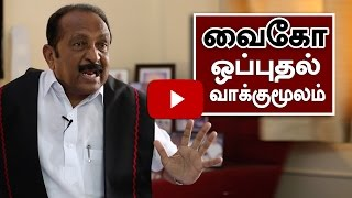 I have taken wrong decisions-Vaiko| Exclusive interview
