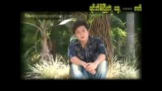 Min Tway And Soe Pya Tha Zin