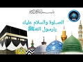 Download Video Download Mere Nabi Zeeshan By: Asad Iqbal 3GP MP4 FLV