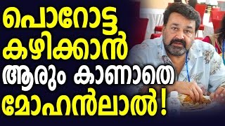 Mohanlal eats porotta secretly