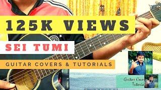 Shei Tumi   Guitar Chords, Intro Plucking, Lead Tutorial   Ayub Bacchu   LRB