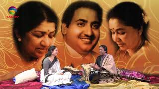 A Tribute to Golden Voices by Ustad Shahid Parvez Khan - Interviewer: Manoshi Chatterjee @TAG TV