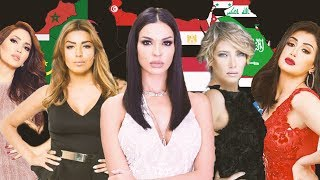اجمل الممثلات العرب : توب 10 رهيب و تحدي ملكة جمال الممثلات