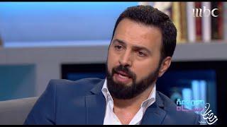 #مجموعة_إنسان - تيم حسن: لا أحب مشاهدة دوري في مسلسل الزير سالم #رمضان_يجمعنا