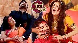 Gayatri & Ranaji BRUTALLY KILLED In The LAST Episode Of Ek Tha Raja Ek Thi Rani