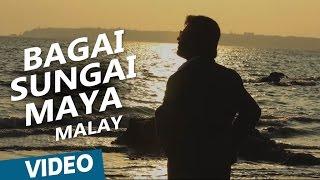 Kabali Malay Songs | Bagai Sungai Maya (Maya Nadhi) | Rajinikanth | Pa Ranjith | Santhosh Narayanan