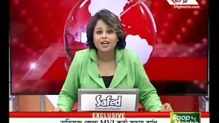 Birbhum: West Bengal CM Mamata Banerjee's Speech