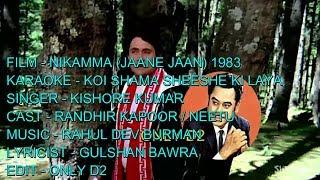 KOI SHAMA SHEESHE KARAOKE ONLY D2 KISHORE NIKAMMA OR JAANE JAAN 1983