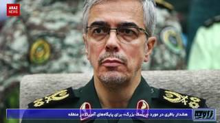 خبر فارسی (زاویه) - سه شنبه، ۲۷ تیر ۱۳۹۶