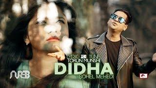 Didha   দ্বিধা   Sohel Mehedi   Bangla New Song   2018